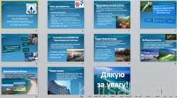 ekologichnyi_stan